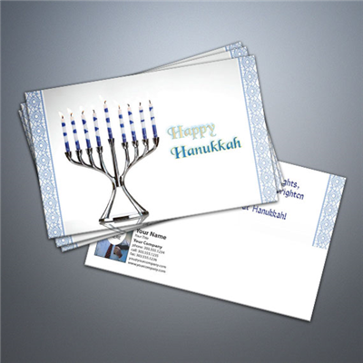 Happy Hanukkah 1 Postcard